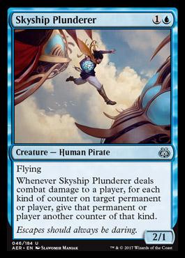 skyshipplunderer