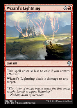 wizardslightning1.jpg
