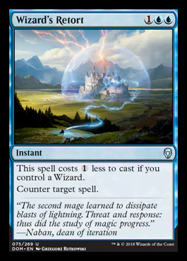 wizardsretort1.jpg